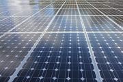 Förderung für Photovoltaik-Anlagen